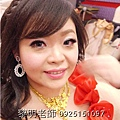 PhotoCap_091.jpg