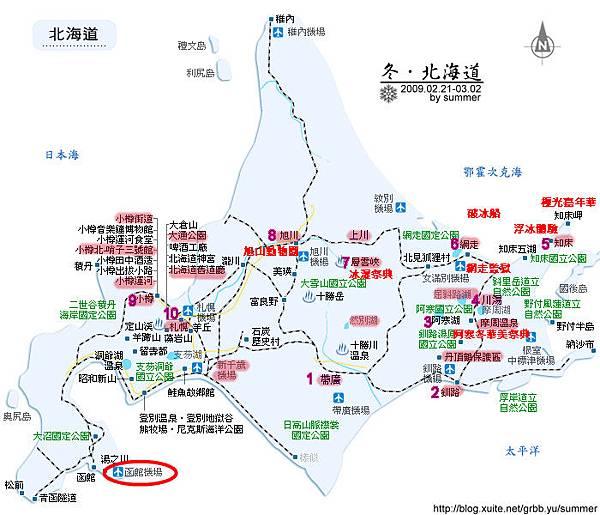 北海道地圖