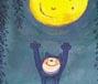 月亮又忘記了1