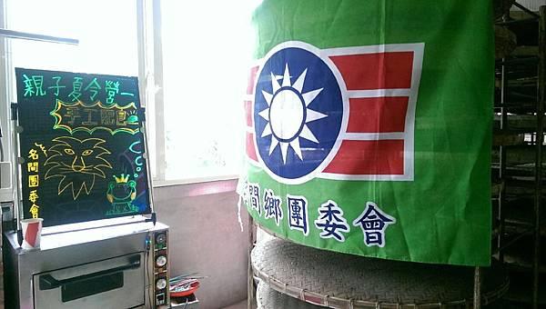 夏日親子手工皂DIY  201577_930.jpg