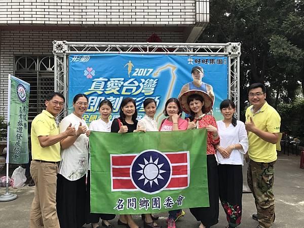 20170426真愛台灣環台公益路跑_170505_0014.jpg