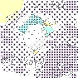zenkoku_3.jpg