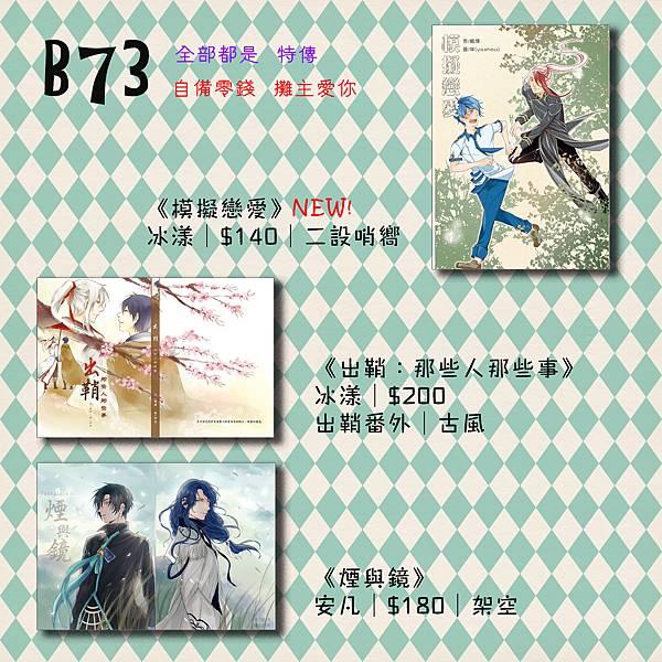 cwt46宣