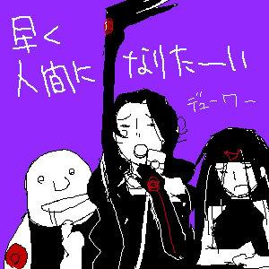 IMG_000059.jpg