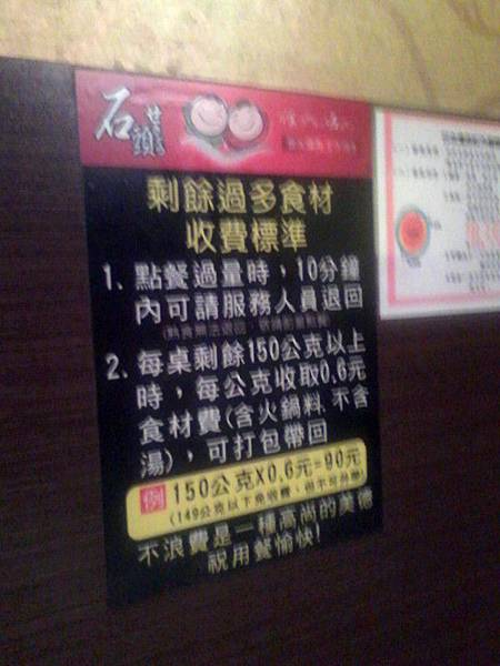 IMG_20150129_133751_副本.jpg