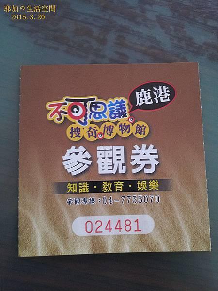 20150321_084225_副本.jpg