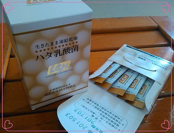 IMG_20150530_114450_副本.jpg