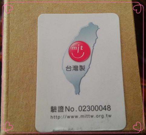 IMG_20151125_084756_副本.jpg