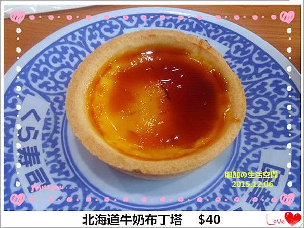 IMG_20151206_202550_副本.jpg