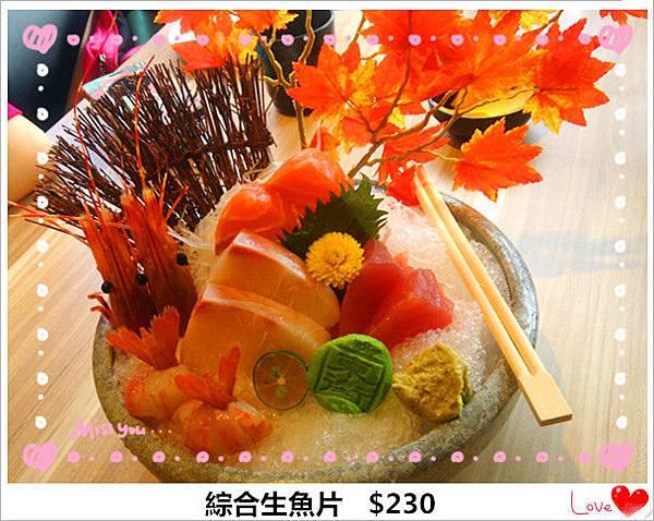 IMG_20151207_120234_副本.jpg