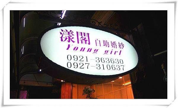 IMG_20151223_203043_副本.jpg