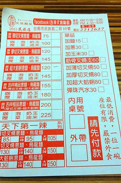 IMG_20160110_112043_副本.jpg