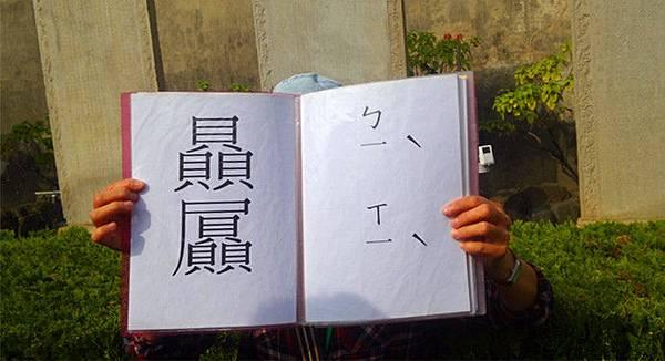 IMG_20160110_141535_副本.jpg