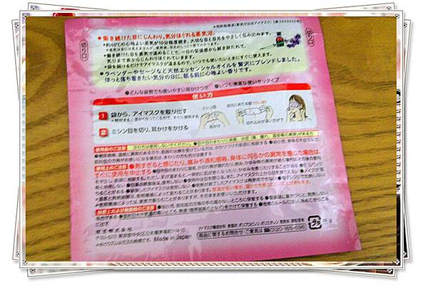 IMG_20160307_081642_副本.jpg
