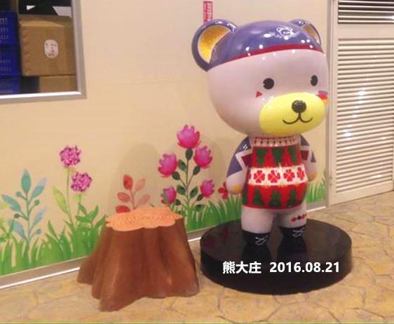 42_副本.jpg