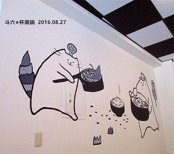 IMG_0157_副本.jpg