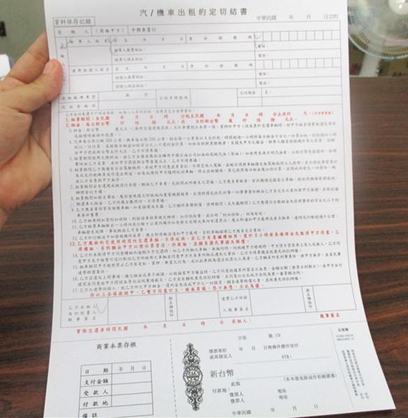 IMG_1874_副本.jpg