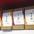 IMG_3219_副本 - 複製.jpg