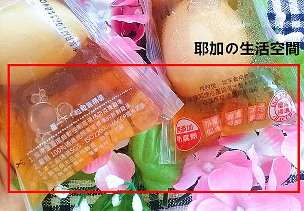 Image_23ac004_副本