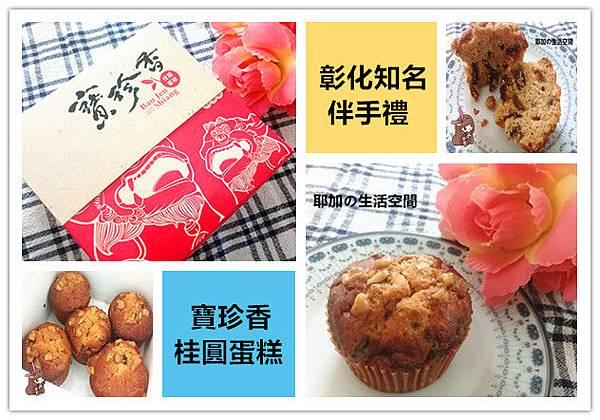 Image_2b33728_副本