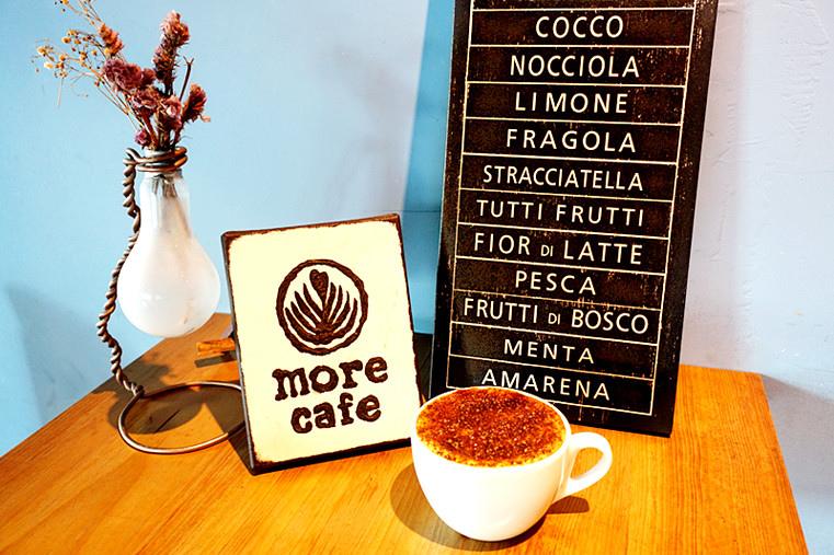 苗栗咖啡廳|more café 磨咖啡|苗栗下午茶