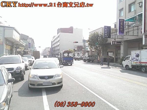IMAG1295