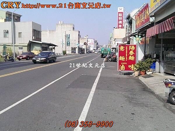 IMAG1294