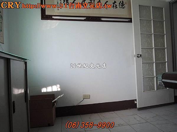 DSCN0954
