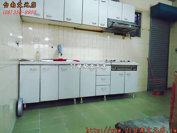 DSC03904