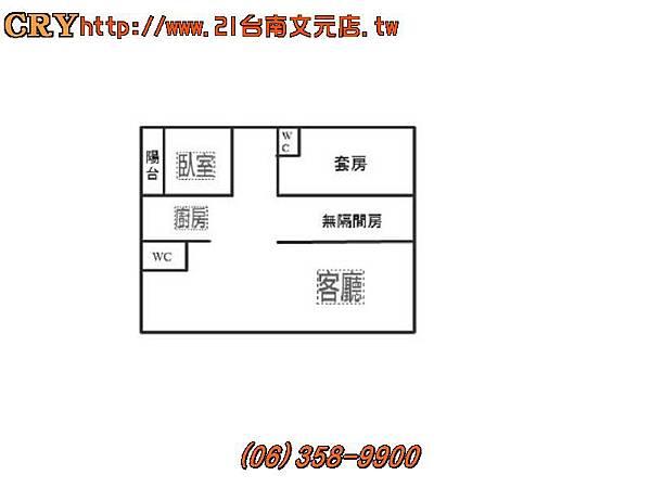 京城鳳凰2+1房