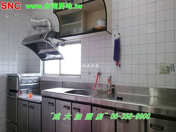 5獨立廚房