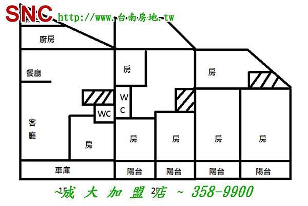 新化141-新化老街雙車墅-新化區健康路102巷5號(馨誼)