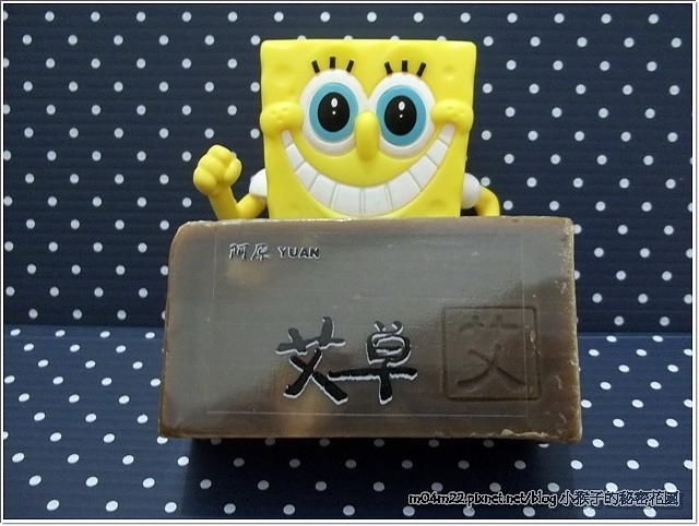 阿原艾草皂1.JPG