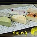 晴天娃娃烘培坊2.JPG