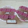 巴西蘑菇湯2.JPG