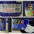 黑肉田 ~精緻米舖1.jpg