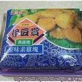 伊豆賞-原味素雞塊