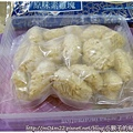 伊豆賞-原味素雞塊1