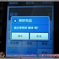 Android App 記帳軟體3