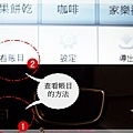 Android App 記帳軟體4