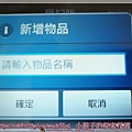 Android App 記帳軟體B