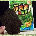 小浣熊烤海苔3