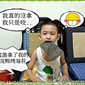 小浣熊烤海苔6