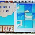 ㄅㄆㄇ小學堂7
