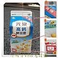光泉高鈣豆漿3