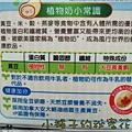 光泉高鈣豆漿5