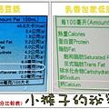 光泉高鈣豆漿6