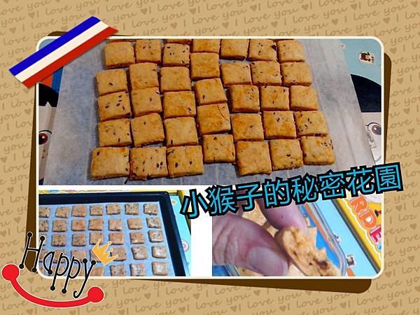 肉鬆酥餅3