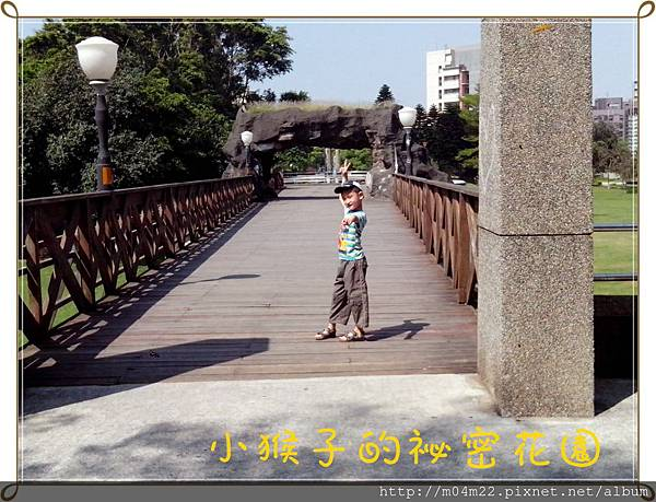 IMG_20150405_094623.jpg