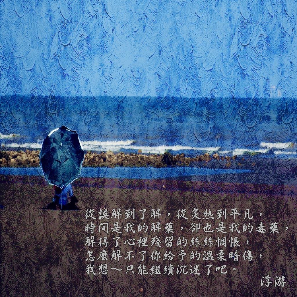 DSCN3138_meitu_1.jpg